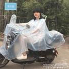 電動車雨衣單人摩托車自行車成人韓國時尚透明防水男女騎行雨披『新佰數位屋』