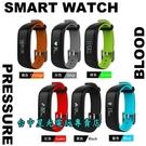 【熱銷現貨 可刷卡】☆ HP1 血壓心律 運動智能手環 手錶 計步器 ☆【台中星光電玩】