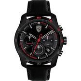 【Ferrari 法拉利】/三眼賽車錶(男錶 女錶)/FA0830446/台灣總代理原廠公司貨兩年保固