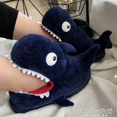 新款卡通棉拖鞋可愛動物鱷魚恐龍毛絨玩具鞋冬季保暖男女拖鞋韓版     韓小姐