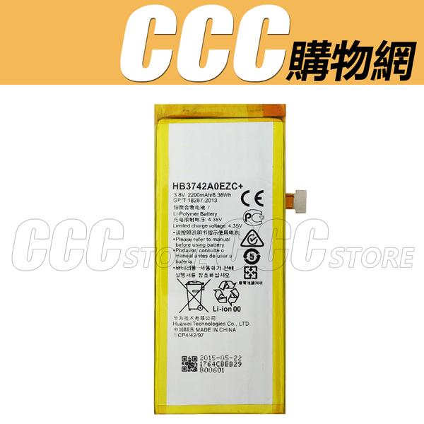 華為 HUAWEI P8 lite 電池 P8青春版 p8 lite 內置電池 HB3742A0EZC+ DIY 維修 零件