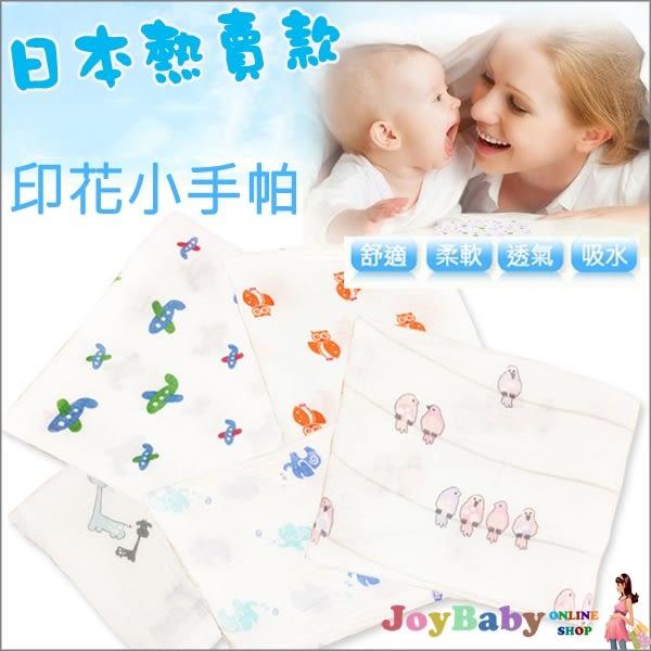 手帕紗布巾餵奶巾洗澡巾-日本高密度卡通洗澡巾/買四送一-JoyBaby