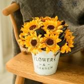 美式鐵藝插花假花裝飾花仿真花盆栽擺件 優一居