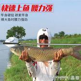 魚竿 手竿超輕超硬碳素釣魚竿垂釣鯽鯉魚桿手桿台釣竿漁具套裝 晶彩生活