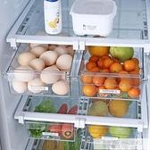 家用保鮮盒食品收納盒 長方形抽屜式雞蛋盒冰箱收納神器  牛轉好運到 YTL