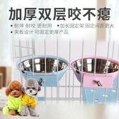 寵物用品貓狗兔懸掛食盆喂水碗中小型犬不銹鋼固定碗彩色飯碗促銷【完美3c館】