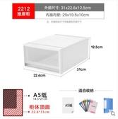 jeko書桌辦公桌面收納櫃抽屜式辦公室用品文件盒塑料整理箱架子桌安妮塔小鋪