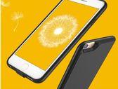 行動電源蘋果6背夾充電寶iPhone7電池6s專用8超薄手機殼器X便攜沖無線P一體式iPhonex 維多原創