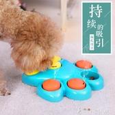 玩具美國酷極狗狗益智玩具磨牙耐咬漏食器智力狗玩具消磨時間寵物用品 伊鞋本鋪