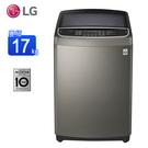 (含基本安裝)LG樂金17公斤第3代DD直立式變頻洗衣機 WT-D179VG