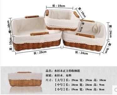 [協貿國際]木編雜物收納籃單套價(大中小1套)