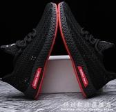 男鞋春季新款男士老北京布鞋運動網鞋抖音同款鞋子男潮鞋 科炫數位