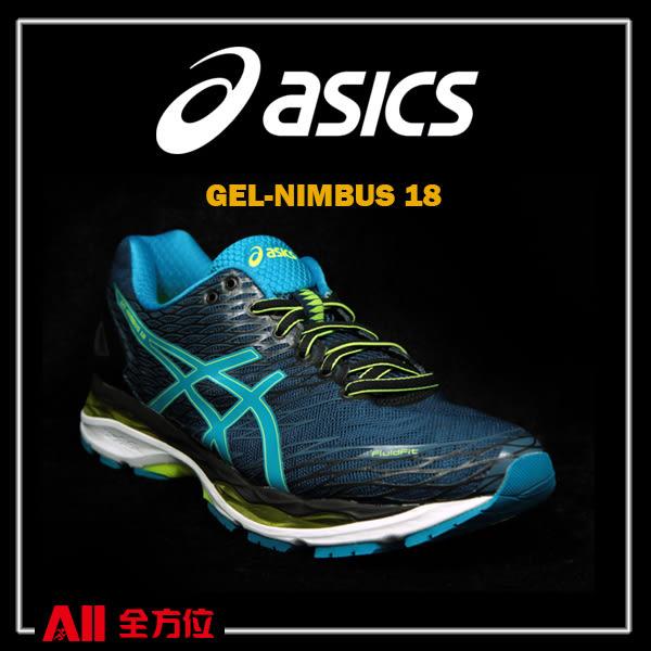 【asics亞瑟士】男款慢跑鞋 GEL-NIMBUS 18 -海水藍(T600N5843) 全方位跑步概念館