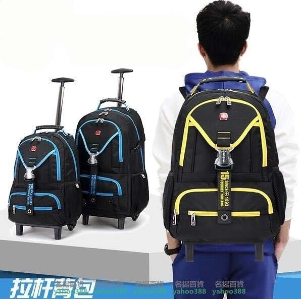 W百貨瑞士軍刀雙肩拉桿背包書包16寸學生拉桿包20寸旅行商務出差登機箱 後背包 運動背MY~455
