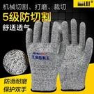 快速出貨防割傷防刺手套勞保防靜電耐磨工地工作干活切割橡膠膠皮防護