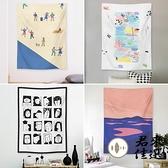 【送燈】簡約背景布掛布臥室房間布置裝飾墻布拍照掛毯【君來佳選】