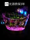定制光冰桶塑料大號裝冰塊的桶香檳桶發光啤酒桶酒吧ktv元寶冰桶 七彩光 星河光年DF