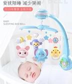 嬰兒玩具0-1歲寶寶益智早教新生幼兒6個月手搖鈴男女孩有聲會動12 奇思妙想屋