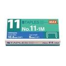 MAX No.11-1M 11號釘書針 (1,000枚裝)