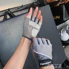 奔跑吧卡卡健身手套女瑜伽护腕器械训练单杠骑行运动防滑耐磨护具 米娜小鋪