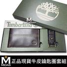 Timberland 男皮夾 鑰匙圈 套...