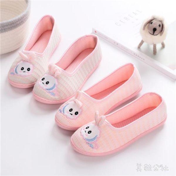 薄款包跟孕產婦防滑室內軟底月子大碼拖鞋      SQ7053『美鞋公社』