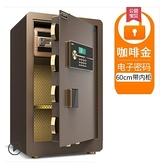 保險櫃60cm高家用辦公保險箱指紋密碼45cm全鋼防盜小型保管箱