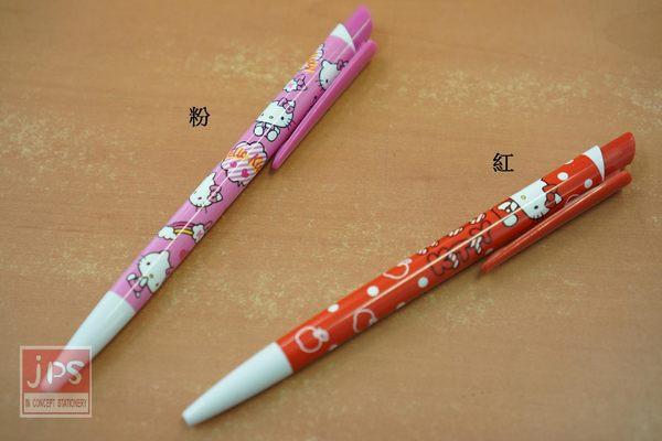 Hello Kitty 飛梭自動原子筆 (紅&粉)