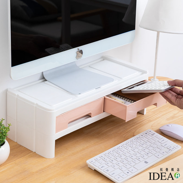 【IDEA】桌面螢幕墊高架可收納兩用 螢幕架【JY-010】