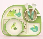 聰明樹兒童餐盤分格卡通竹纖維餐具套裝分格無毒嬰兒飯碗寶寶餐盤第七公社