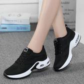 女鞋透氣黑色運動鞋女網面休閒鞋輕便氣墊跑步鞋帆布鞋子