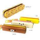 日本拉拉熊 懶懶熊 SAN-X 大頭系列 皮革筆袋 收納包 化妝包 旅行包 鉛筆盒