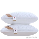 枕頭枕芯一對裝成人單人夏天忱頭賓館整頭枕心家用 舒適  YDL
