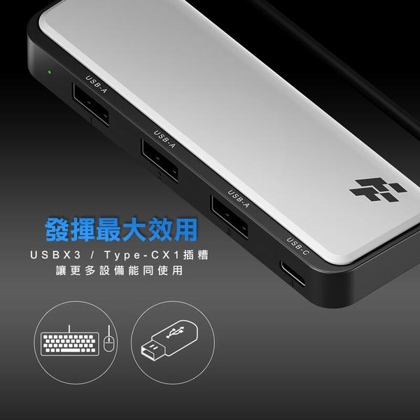 【玩樂小熊】PS5周邊 FlashFire 富雷迅 HUB擴充集線器 手把擴充 3孔USB+Type-C插糟