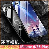 鋼化玻璃系列 Apple iPhone 6 Plus 手機殼 彩繪 防摔 全包邊 iPhone 6s Plus 保護殼 軟殼 手機套 保護套