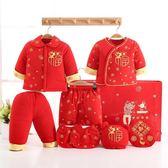 新生嬰兒兒衣服秋冬季純棉套裝禮盒加厚初生紅色0-3個月6寶寶冬裝