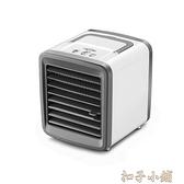 迷你冷風機小型電風扇空調扇制冷加濕學生宿舍辦公USB充電冷氣扇