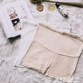 孕婦打底褲夏季薄款托腹褲子寬鬆防走光安全褲純棉懷孕期夏裝短褲