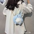 毛絨包包-兔子小包包女新款卡通可愛兒童迷你包韓版百搭毛絨鍊條斜挎包 夏沫之戀