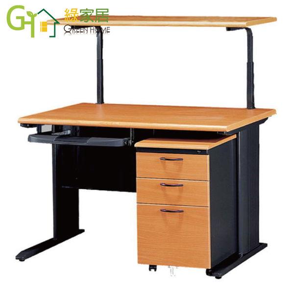 【綠家居】藍恩4.6尺辦公桌組合(鍵盤架+活動櫃+桌上架)