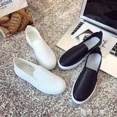 夏季平底樂福鞋女2019新款韓版一腳蹬鏤空懶人鞋透氣百搭網面白鞋『潮流世家』