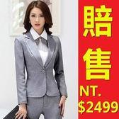西裝套裝(長袖褲裝)-商務辦公極致修身純色OL制服2款66x1【巴黎精品】