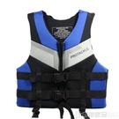 救生衣 樂迪專業大浮力成人救生衣船用游泳便攜背心釣魚馬甲加厚求生衣服 印象
