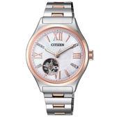 【僾瑪精品】CITIZEN 星辰 LADYS 廣告款機械錶-銀x玫瑰金/PC1009-51D