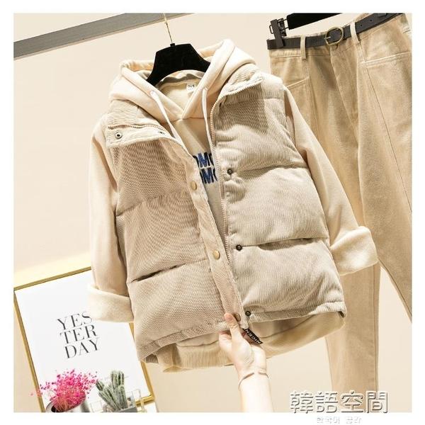 2021新款羽絨棉馬甲女短款韓版燈芯絨馬夾坎肩背心學生面包服外套