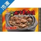 台塑紅燒原汁羊肉爐  1200G/包【愛買冷凍】