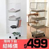 (免運) 收納 收納堆疊籃 收納架【I0022】堆疊式收納籃推車(附滑輪)-黑白兩色 MIT台灣製  完美主義