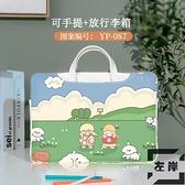 手提電腦包女適用12寸/13.3/13筆記本保護套包【左岸男裝】