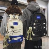 書包韓版高中原宿ulzzang初中生大學生大容量雙肩包工裝男背包 扣子小鋪