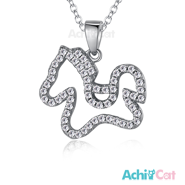 AchiCat 925純銀項鍊 夢幻小木馬 銀色款 八心八箭 CS5013